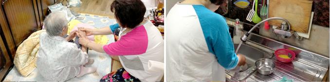 왼쪽사진-어르신손을 잡아드리고있다, 오른쪽사진-설거지를하고있다