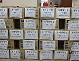 냉면 50박스 쌓여있는 모습