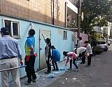 벽화 작업 진행하고 있는 모습